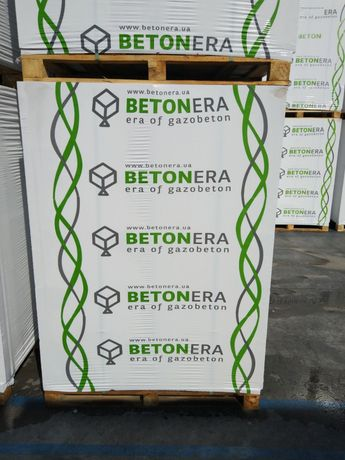 Газобетон БетонЕра