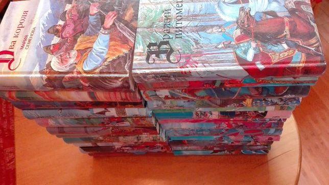 Викинги (серия книг-24 тома)