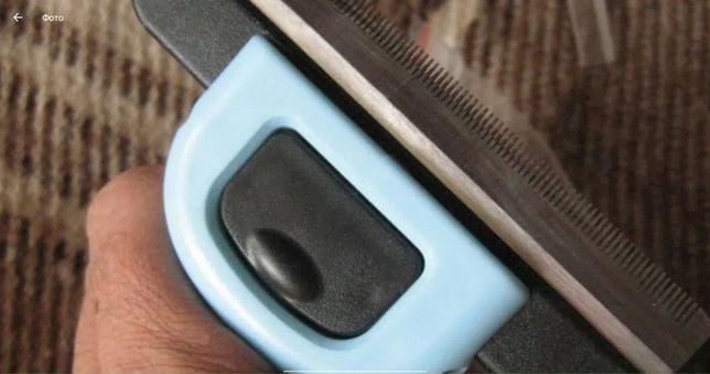 Фурминатор щетка вычесывать