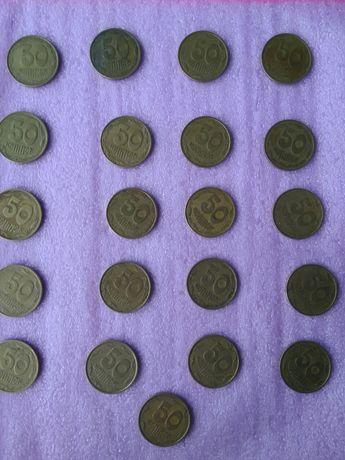 Монета номиналом 50 копеек 1992 год