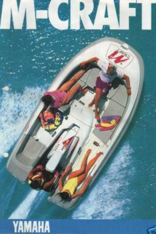 Yamaha Superjet M Craft skuter wodny dostawka Yamaha Super jet łódka