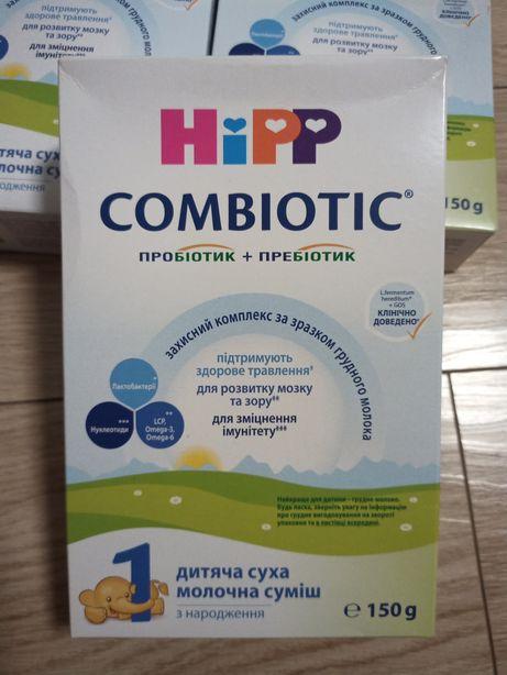Молочная смесь Hipp combiotic 1