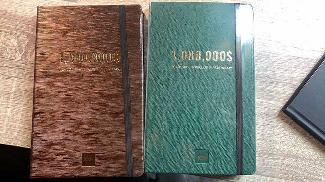 Планер 1 000 000