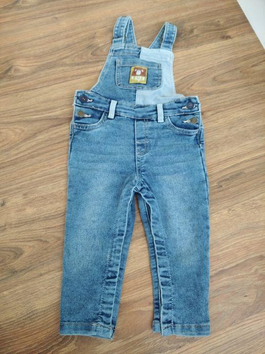 Ubranka dla chłopca,  86. Lipno - image 1
