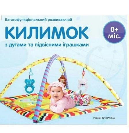 Игровой коврик развивающий с подвесными игрушками килимок Торг