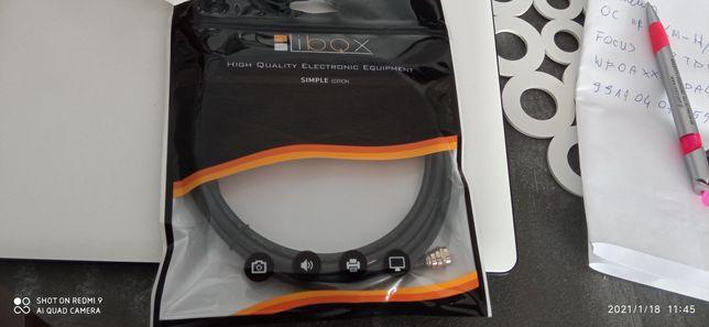 Kabel  satelitarny wtyk F