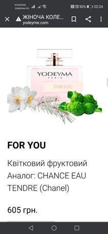 духи yodeyma  channel Gucci парфуми Dior zara парфюм