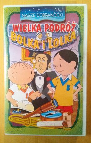 VHS - Bolek i Lolek - Wielka Podróż