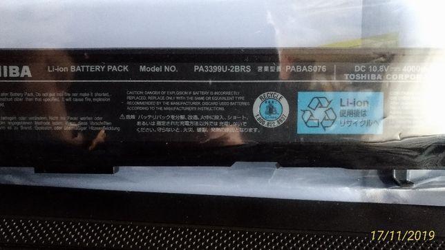 Bateria PA3399U-2BRS