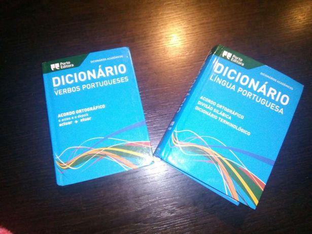 Dicionário língua portuguesa e de verbos novos