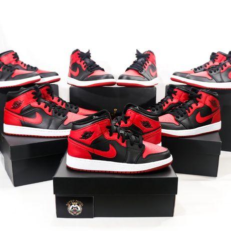 Air Jordan 1 Mid Banned