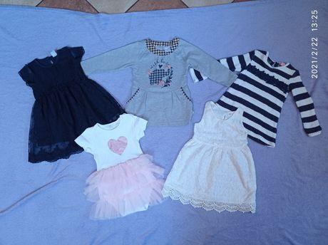Zestaw 5 szt markowych sukienek Coccodrillo H&M Reserved roz. 92