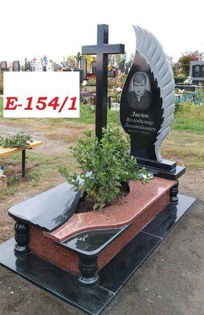 Пам'ятники, Підвіконня, Плитка, від Виробника