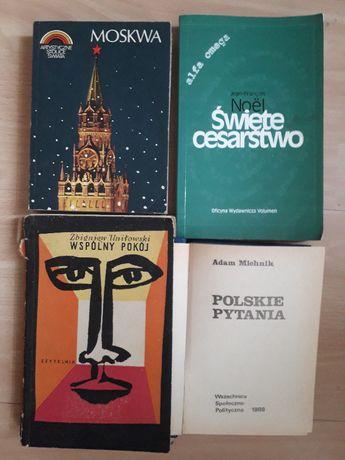 """Zbigniew Uniłowski, """"Wspólny pokój""""."""