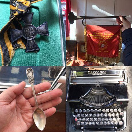 Помощь в оценке Антиквариата, знаков, значков и старинных вещей