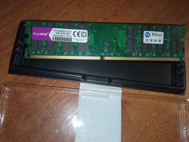 Оперативная память Kllisre DDR2, 4 Гб ОЗУ, 800 МГц.
