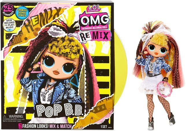 Кукла ЛОЛ ОМГ Диско-леди РемиксLOL Surprise O.M.G. Remix Pop B.B.