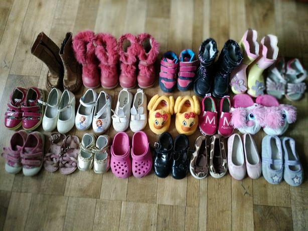 обувка после дочки