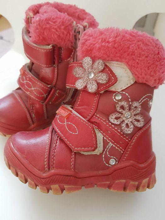 Zimowe kozaki buty różowe 21 Osiek - image 1