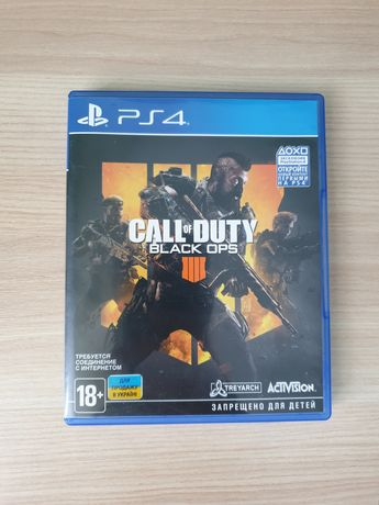 Call of Duty Black Ops 4 PS4/PS5