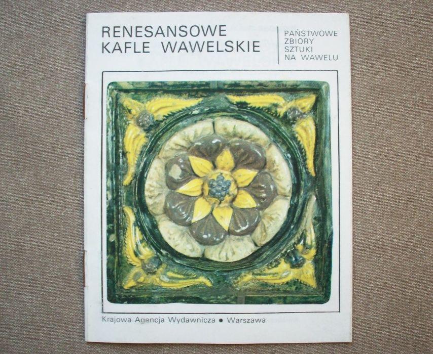 Renesansowe kafle wawelskie, 1982. Warszawa - image 1