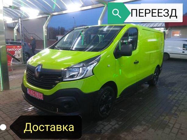 Перевозки НЕДОРОГО Переезд Грузовое Такси Доставка ГрузоПеревозка