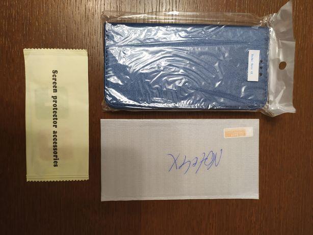 Etui i szkło Xiaomi Redmi Note 4X - 2 zestawy