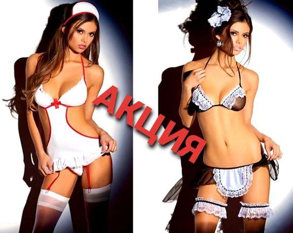 Эротический костюм ГОРНИЧНАЯ МЕДСЕСТРА ролевые игры сексуальное белье