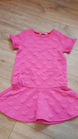 Komplet bluzka spódnica H&M rozmiar 122