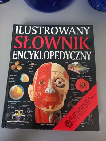 Ilustrowany Słownik Encyklopedyczny.