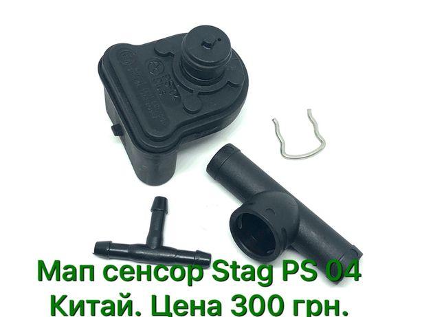 Датчик давления StagPS04 |map sensor| аналог PS02 PS01(китай)