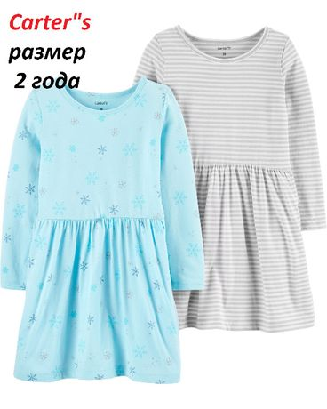 Набор детских трикотажных платьев с длинным рукавом carter's для девоч