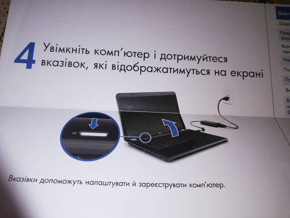Продам ноутбук HP Прилуки - изображение 1