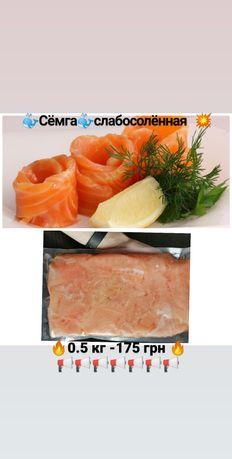 Акция! Сёмга слабосолённая красная рыба лосось опт и розница