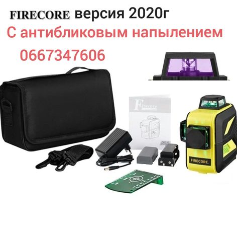 ОТКАЛИБРОВАН!!! FIRECORE F93T-XG 3D зеленый лазерный уровень міні комп