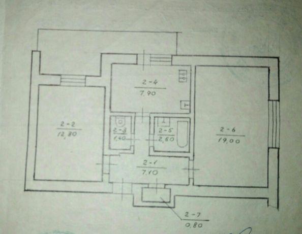 Квартира Кіцмань