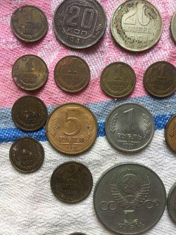 Разные монеты с 1941 по 1992 г