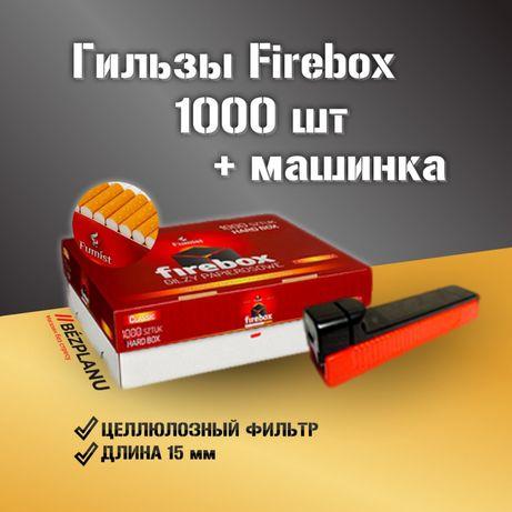 НАБОР: 1000 гильз + машинка/ гильзы для сигарет