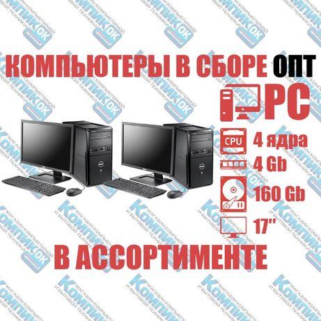 Компьютер, в сборе, комплект, 4 ядра, Intel, 4 Гб ОЗУ, 160 Гб HDD, ОПТ