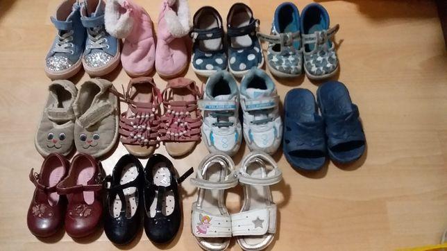 Дитяче взуття 13 - 15.5 см