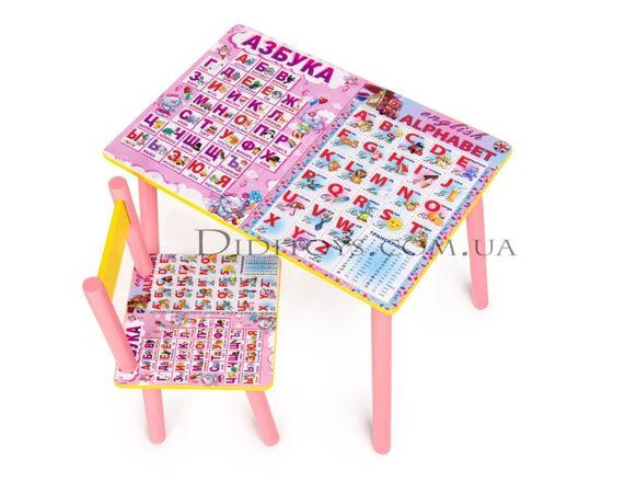 """Детский стол """" 2 алфавита"""" (варианты) от производителя"""