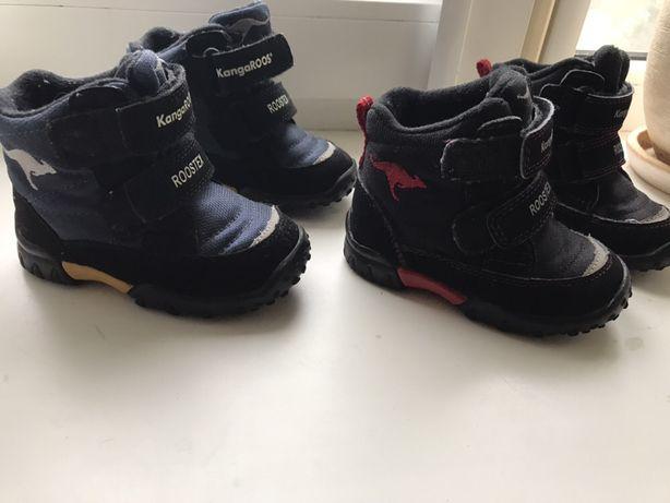 KangaROOS детские Деми ботинки