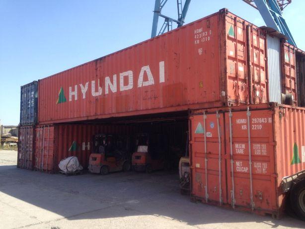 Перегрузочный контейнерный комплекс. Склад, производство. 1V17