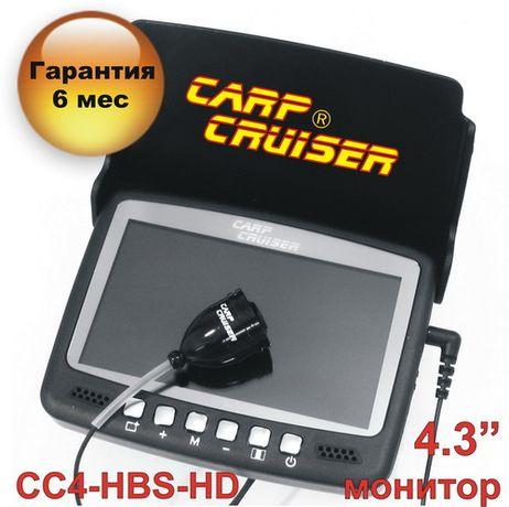 Подводная видеокамера CARP CRUISER СC4-HBS HD для зимней рыбалки