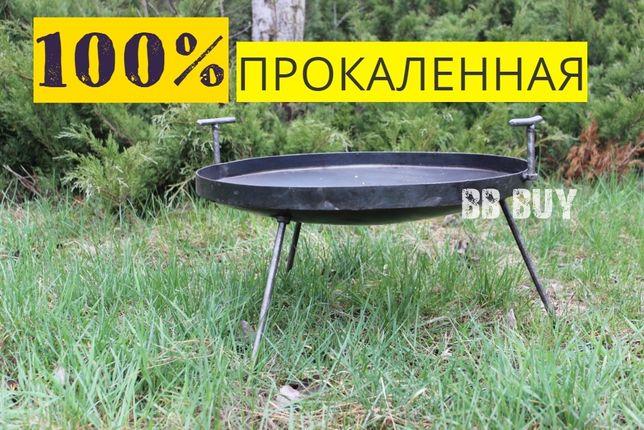 Сковорода из диска 40см садж жаровня мангал сковородка сковорідка