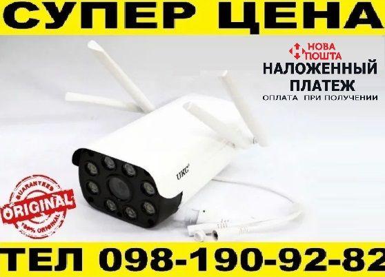 Уличная WiFi камера. IP камера видеонаблюдение. С удаленным доступом