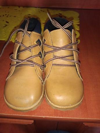 Buty rozmiar 23 możliwa wysyłka