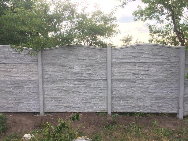 бетонный забор для палисадника