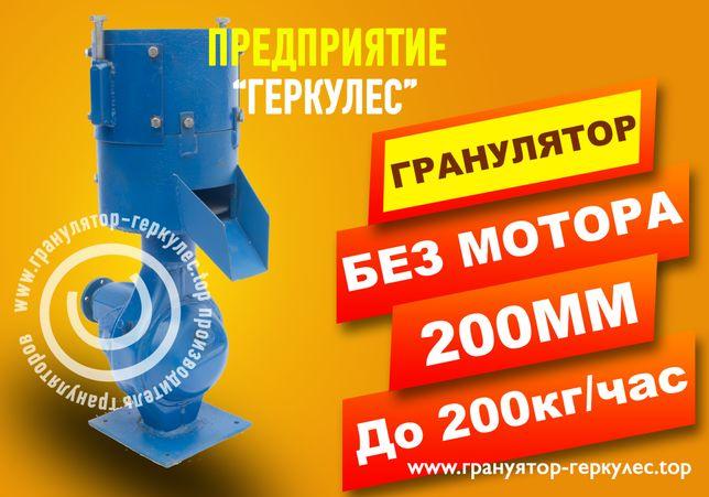 Купить Гранулятор Бытовой Матрица 200ММ На 380В Для Животных