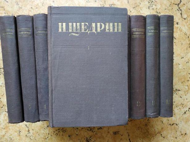 Салтыков Щедрин 12 томов
